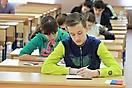 Кутафинская олимпиада школьников по праву 2016.